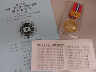 P8184062.JPG