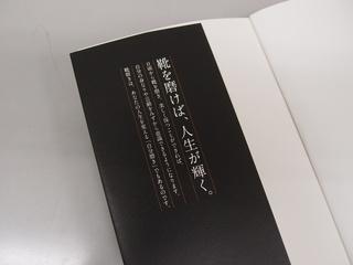 P5142678.JPG