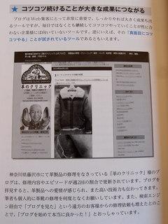 PC201161.JPG